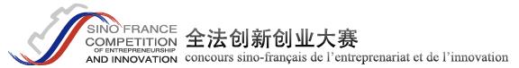 创业大赛logo